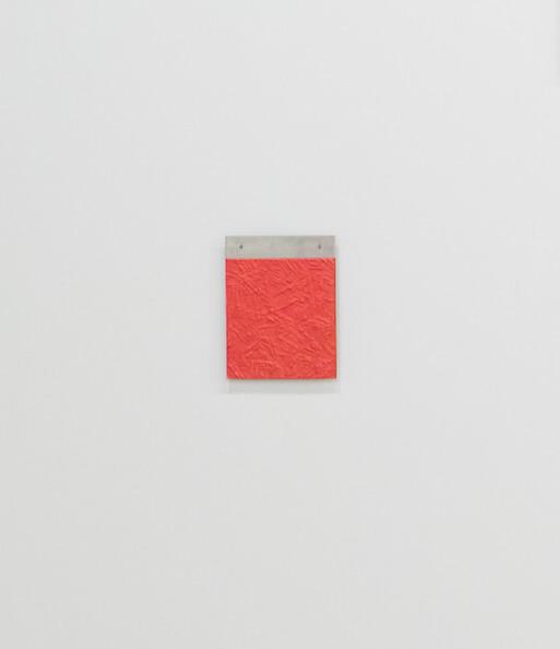 北野吉彦 untitled - 蛍光ピンク アルミ板にアクリルと油彩 18.0 x 14.0 ㎝ 2016