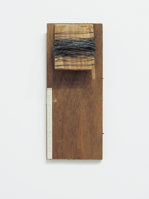 <b>Garagoto / ガラコト</b><br>Wire, staple, wood 25.3 x 10.3 x 4 cm 1988