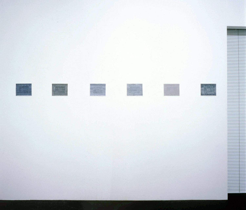 Untitled-Enclosure<br>acrylic & gesso on paper 18 x 22.8 cm 1997 each