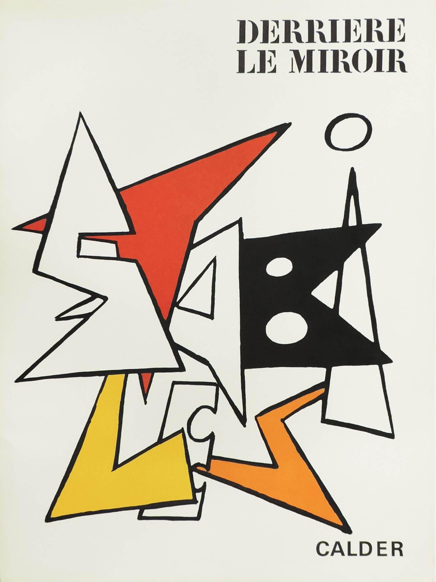 Alexander Calder<br>lithograph, 38.2 x 28.4 x 0.5 cm, 1963