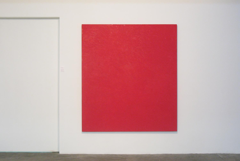 アカイエ|red painting<br>1998-2010