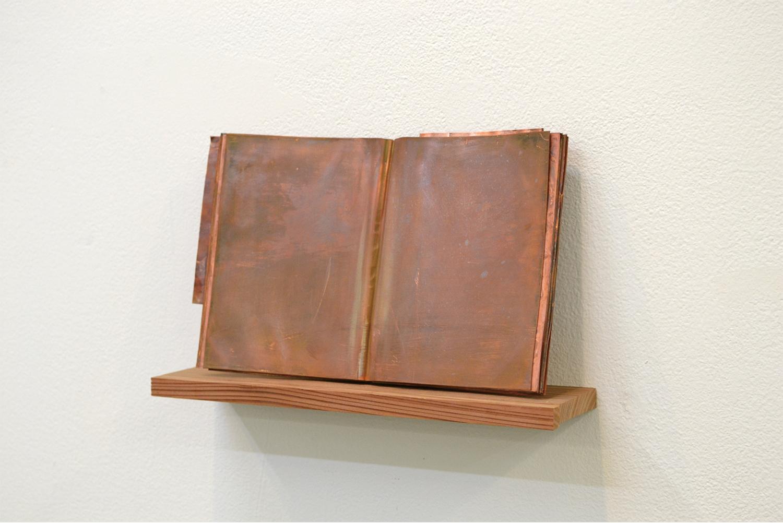 note book #17|copper|130 x 200 x 10 mm|2011