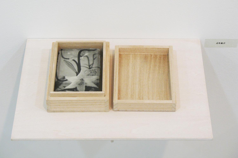 点を結ぶ|和紙にゼラチンシルバープリント・桐製箱|113 × 155 × 30 mm|2009