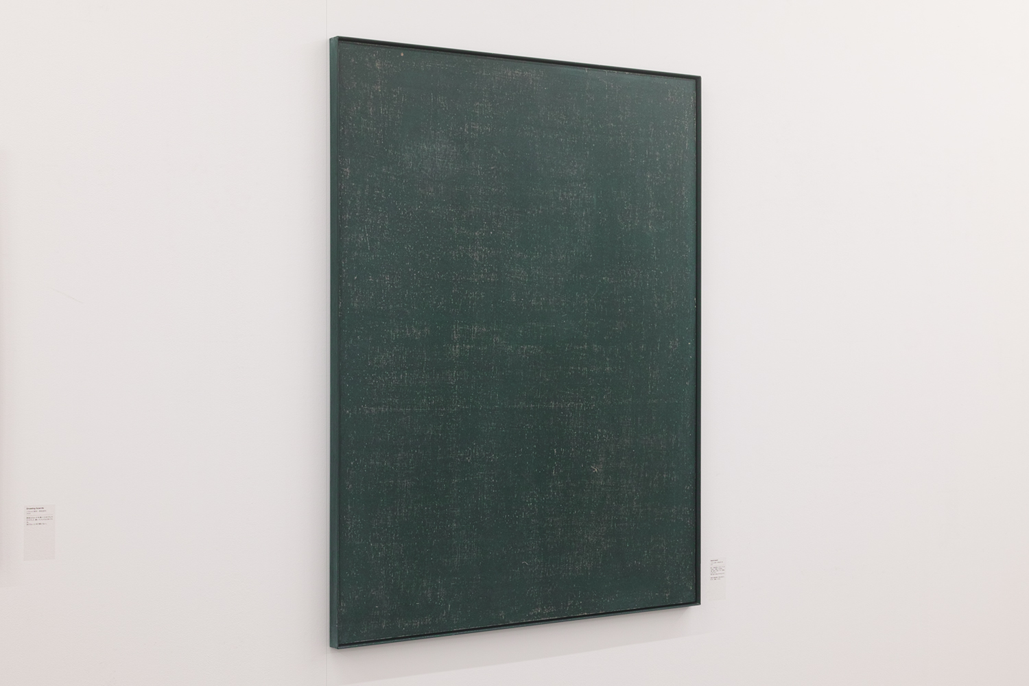 black・board|Black board paint, cotton on panel, iron|1195 x 895 x 30 mm|2020<br>¥150,000-300,000