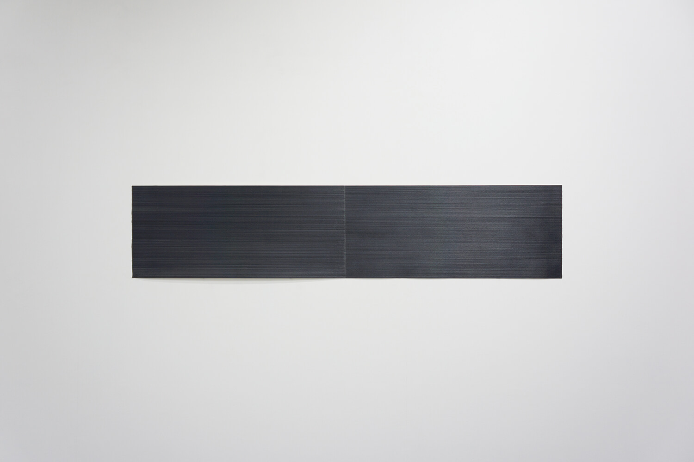 Line '08|Pencil on Japanese paper|25 x 119.5 cm, 2008