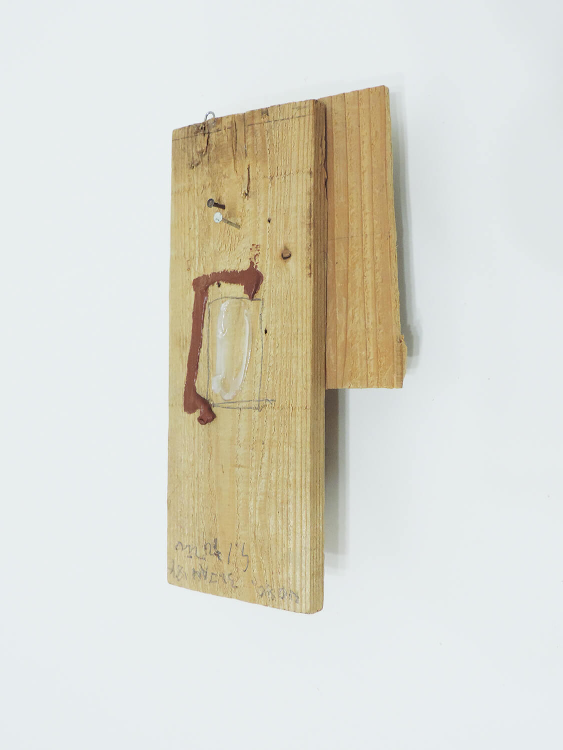 <b>No stop even at a moment / 一瞬たりとも停止なし</b><br>Acrylic, nails, wood 23.2 × 13 × 6 cm 1984