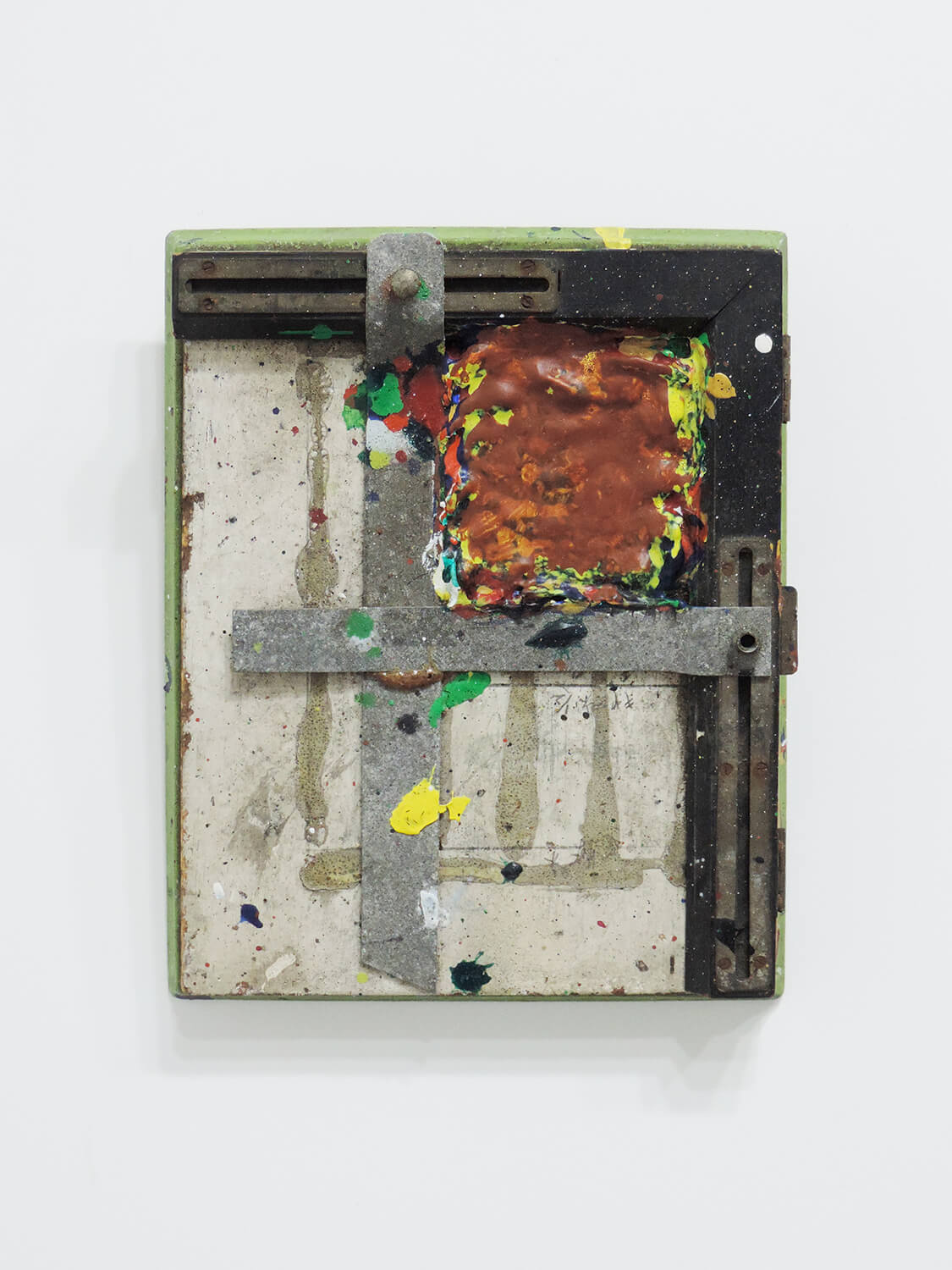 <b>Untitled</b><br>Acrylic on wood and metal 23.2 x 18.5 x 5.1 cm 2004