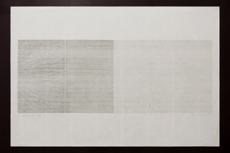 Carbon-Work II-8|Shoji paper, Carbon|60 x 90 cm|1977