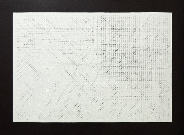 Line-Work VI-78-21|Cutter knife line, Pastel, Kent pape|64.5 x 70 cm|1978